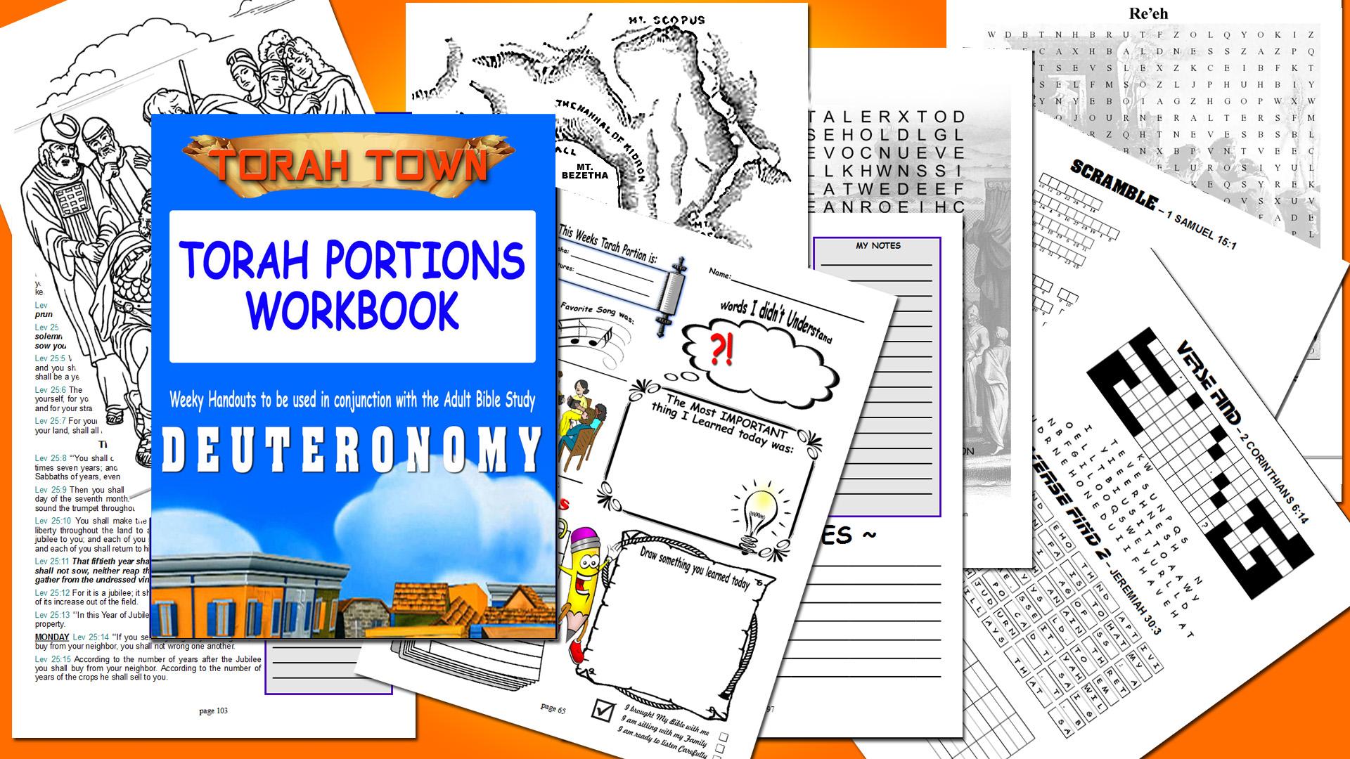 TORAH TOWN - Torah Downloads
